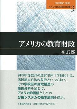 hanawatcbook.jpg