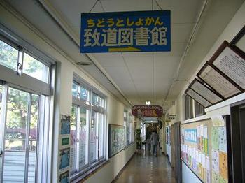 library%20front.jpg