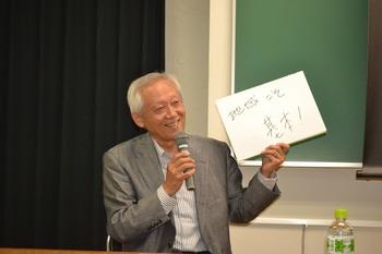 okazaki4.JPG